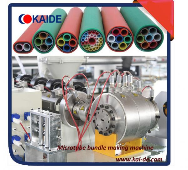 Quality HDPE microduct bundle extrusion machinery 2/4/7/14 ways for sale