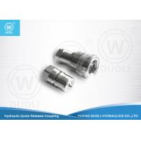 China Hydraulic Quick Release Coupling Zinc Plated Carbon Steel ISO 7241-1B wholesale