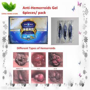China Powerful Hemorrhoids Ointment gel With Musk Anus Prolapse Hemorrhoids Medication Anal Fissure Bowel Bleeding wholesale