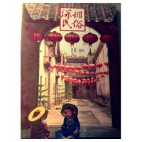 China Entertainment In China Shenzhen Private English Speaking Guide wholesale
