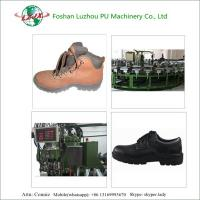 China PU Footwear Machinery Injection Machine for Sole Safety Shoes wholesale
