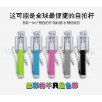 selfie monopod for Iphone/Samsung/HTC/Huawei/Lenovo, take photos by yourself