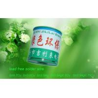 China Lead free solder wire (SAC305) on sale