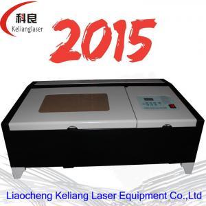 China China 3020 Mini Laser Engraving Machine 40w (want agent,distributor,wholesaler) wholesale