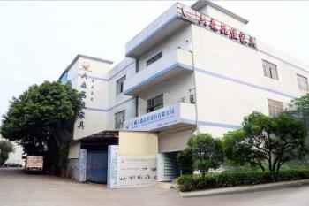 Guangzhou Liusen Grade Furniture Co., Ltd.