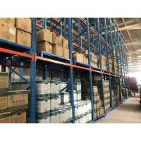 China Multi Storey Elevated Automated Storage And Retrieval System Customized Size / Color wholesale