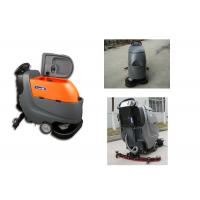 China Automatic Commercial Floor Scrubber Cleaner Machine Battery Operated Manual Push wholesale