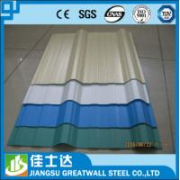 China Oil Paint PE PVDF HDP SMP Zinc Metal Roofing Corrugated Steel Sheets wholesale