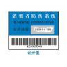 China Anti -faking lables wholesale