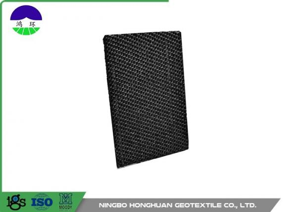Quality 70kN / 70kN High Strength Woven Geotextile Stable Keep Original Property Long Term for sale
