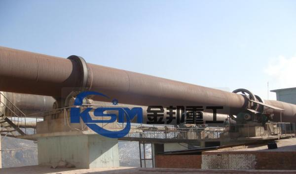 rotary kiln is the strong heart United states solid waste and epa-542-r-97-012 rotary kiln incinerators are designed with either a co-current or a countercurrent chamber in the.
