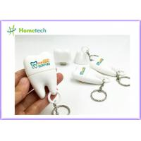 China PVC Teeth Shape Customized USB Flash Drive With 1GB~128GB Capacity , White Color wholesale