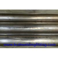 Buy cheap Cu (Min) 90% CuNi 90/10 Straight Seamless Copper Nickel Pipe 2 ~ 120mm Thickness from wholesalers