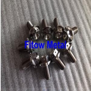 China ti64 Titanium Motorbike Rear Brake Motorcycle Rotor Bolt Screw blue Titanium Grade 5 Titanium Torx bolts, Titanium golde wholesale