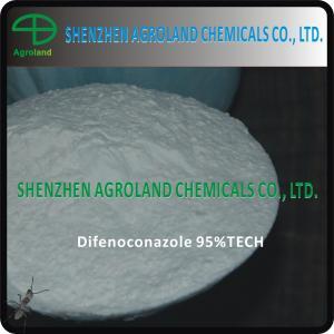 China Difenoconazole 95%TC Fungicides 10%WP 10%WDG 25%EC Bactericide Germicide wholesale