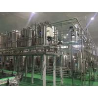 China 0.4 MPa Automatic Fresh Pasteurized Milk Production Line 80-150 B/min Capacity wholesale