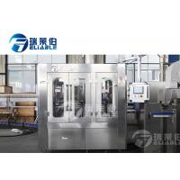 China 4000BPH Fruit Juice Hot Filling Machine / Coconut Water Processing Machine wholesale