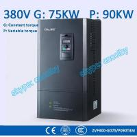 China 75/90kw motor pump 50Hz/60Hz AC drive CNC Variable-Frequency Drive VFD AC-DC-AC Low Voltage frequency converter wholesale