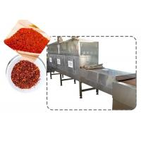 China Industrial Microwave Drying Oven With Continuous Belt For Food Using wholesale