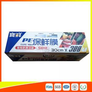 Buy cheap 耐熱ケイタリングは明確なラップ フルーツ/肉パッケージのためのフィルムのしがみつきます from wholesalers