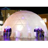 China Big White Geodesic Event Dome Tent wIth Hot Galvanized steel tube on sale
