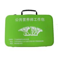 China Portable Green EVA Hard Case Carrying Pouch Cover Bag 32*18*6.8 CM Size wholesale