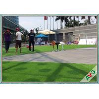 Quality Commercial Home Decoration Artificial Grass Mat For Gardening / Landscaping for sale