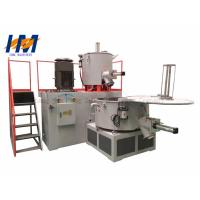 China Hot And Cold PVC High Speed Mixer High Shear Wet Granulation Discharging Thoroughly wholesale