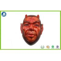 China Embossing Prinbting PET Full Face Plastic Mask For Masquerade Ball wholesale