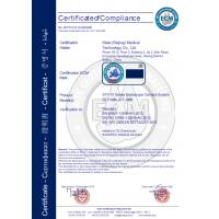 State (Beijing) Medical Technology Co., Ltd. Certifications