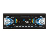 China 1 In Dash 1 Din Car Audio Player With Usb Port / Sd Card Reader / Radio / Mp3 Car Electronics Products on sale