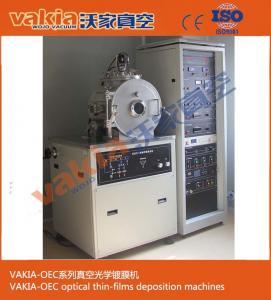 China Horizontal Optical Lens Coating Machine / Vacuum Coating Equipment For Test at School wholesale