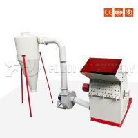 China Hammer Shape Wood Crusher Machine  For Wood Pellet Making High Output wholesale