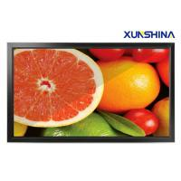 China Fast Response 55 Full Hd Lcd Monitor Industrial Grade With Metal Shell wholesale