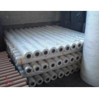 China Eco-Friendly Spunbonded PP Nonwoven Fabric For Garment wholesale