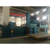 China Máquina plástica da prensa das prensas horizontais da série de HPA80A com movimentação hidráulica wholesale