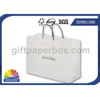 China Elegant White Kraft Paper Tote Bag / Paper Shopping Bags with Handles for Garment Packaging wholesale