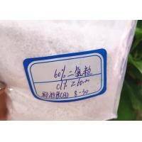 China Sodium Dichloroisocyanurate Polymer Water Treatment Chemicals Cas 2893-78-9 Tablet Sdic 60 % Granular 56% Tablet on sale