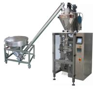 China auger screw feeder sachet packaging machine for powder wholesale