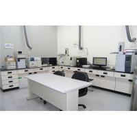 Wuhan Yuancheng Gongchuang Technology Co., Ltd.