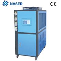 China Air Cooled Industrial Chiller for Plastic Moulding wholesale