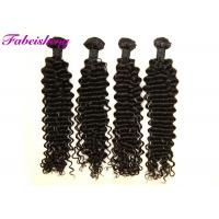 China One Donor Virgin Brazilian Hair Bundles Double Weft 100% Unprocessed wholesale