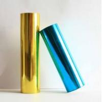 China Smooth Flat Hot Gold Foil Paper Roll With Environmentally Friendly Material wholesale