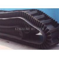 Buy cheap S / W / SW Type Sidewall Conveyor Belt 40 - 280mm Sidewall Height Rubber from wholesalers