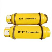 China Colorless Natural Ammonia Refrigerant R717 Gas NH3 99.8% Purity CAS 7664 41 7 wholesale