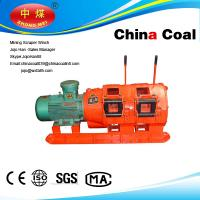 China Explosion proof scraper winch with CE certification wholesale
