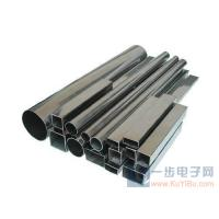 China SS 304 steel pipe wholesale