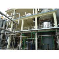 Buy cheap Formaldehyde Plant from wholesalers