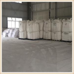 China supply fused quartz powder for investing on sale