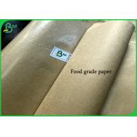 Buy cheap FSC & FDA one side PE coated 120g 90g 50g kraft paper for food package from wholesalers